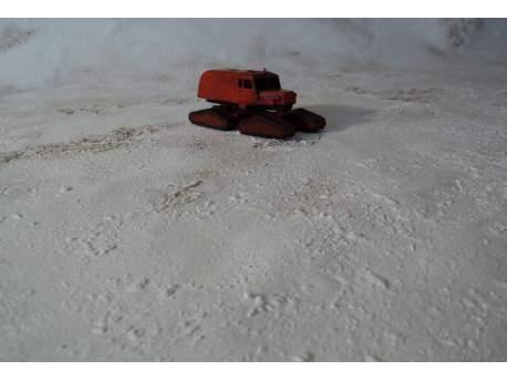 "Snow warmat - small 150x200cm (4' 11.1"" x 6' 6.7"")"